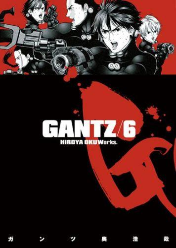 Oku Hiroja: Gantz 6 cena od 133 Kč