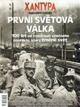 Petr Koura: První světová válka cena od 92 Kč