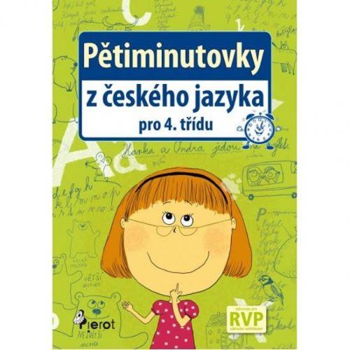 Petr Šulc, Jitka Petrová: Pětiminutovky z ČJ pro 4. třídu cena od 45 Kč