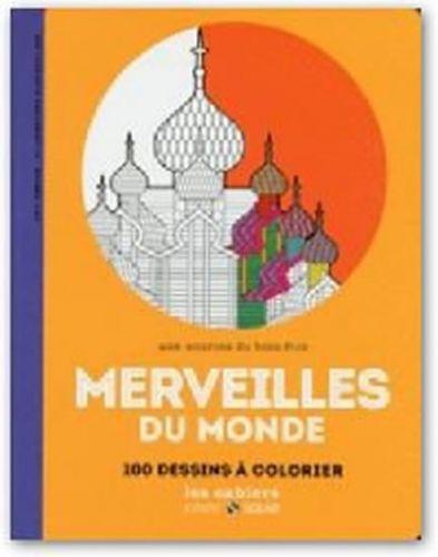 Éric Marson, Alan Guilloux: Nejúžasnější stavby světa cena od 127 Kč