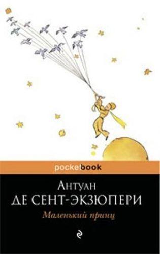 Saint-Exupery, A de: Malý Princ rusky cena od 178 Kč