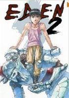 Endo Hiroki: Eden: It's an Endless World! #2 cena od 224 Kč