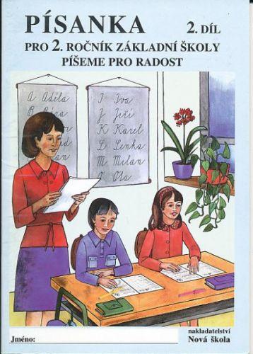 Písanka pro 2.ročník základní školy 2.díl cena od 19 Kč