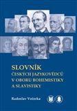 Radoslav Večerka: Slovník českých jazykovědců v oboru bohemistiky a slavistiky cena od 193 Kč