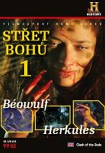 Střet bohů 1. (Béowulf, Herkules) - DVD digipack cena od 73 Kč