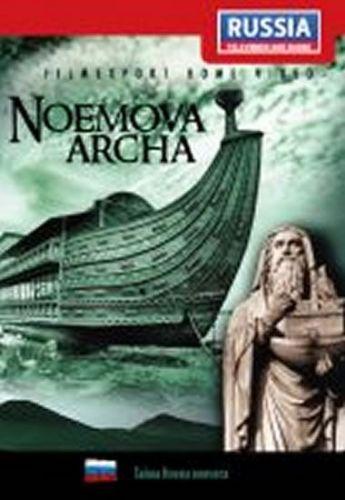 Noemova archa - DVD digipack cena od 73 Kč