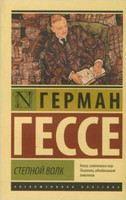 Hesse Herman: Stepnoj volk [Steppenwolf] cena od 179 Kč