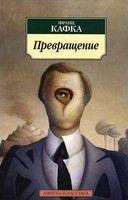 Kafka Franz: Prevraščenie cena od 134 Kč