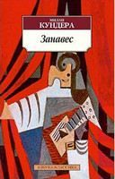 Kundera Milan: Zanaves cena od 133 Kč