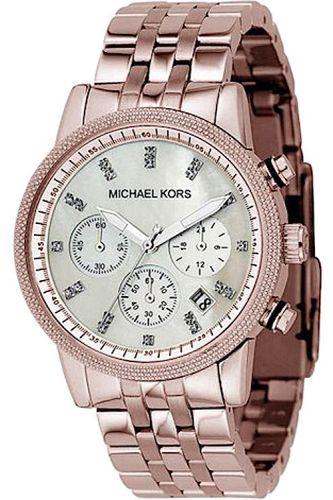 Michael Kors MK5026