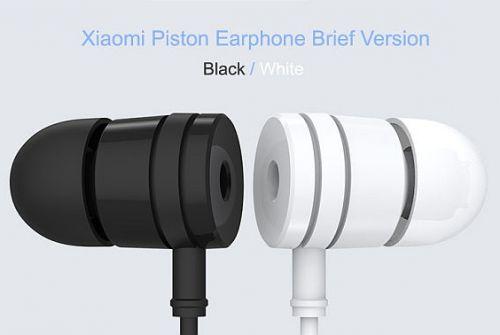 Xiaomi Piston Brief
