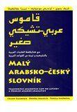 Charif Bahbouh, Tereza Svášková, Ondřej Somolík: Malý arabsko-český slovník cena od 215 Kč