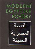Moderní egyptské povídky cena od 173 Kč
