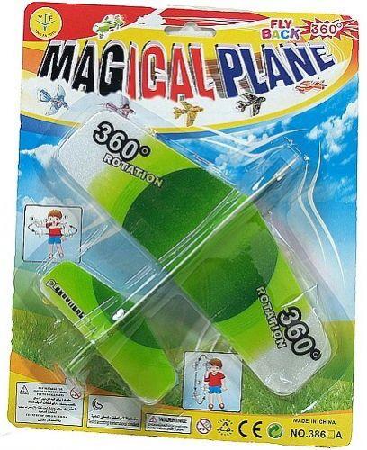 LAMPS Letadlo házecí 22 cm cena od 32 Kč