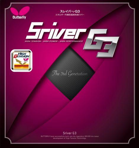BUTTERFLY Sriver G3 potah