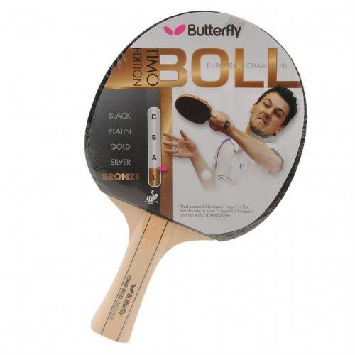 BUTTERFLY Boll Bronze