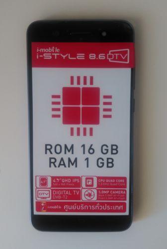 i-Mobile i-STYLE 8.6 cena od 4243 Kč