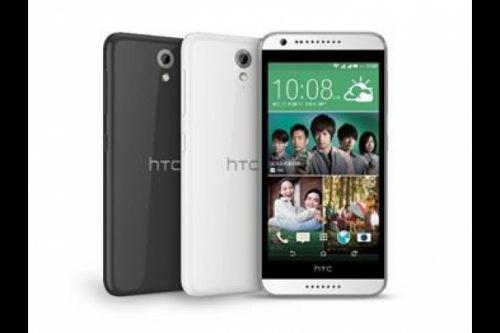 HTC Desire 620 D cena od 0 Kč