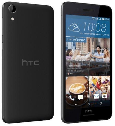 HTC Desire 728G cena od 5380 Kč