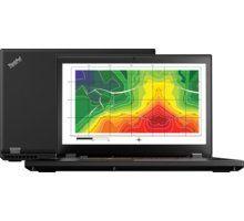 Lenovo ThinkPad P50 (20EQ000KMC) cena od 99293 Kč