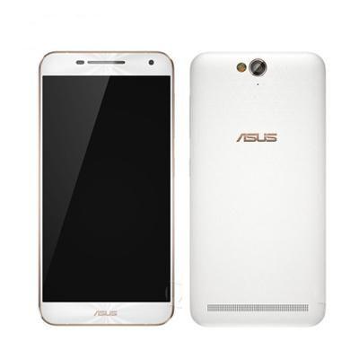 Asus Pegasus 2 Plus X550 cena od 9199 Kč
