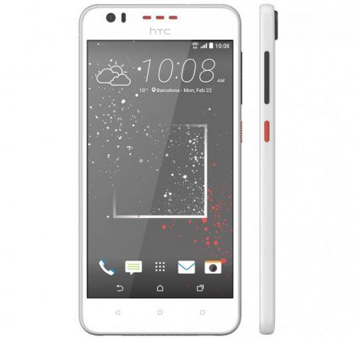 HTC Desire 825 cena od 7999 Kč