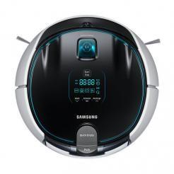 Samsung VR10J5052UD/GE cena od 0 Kč