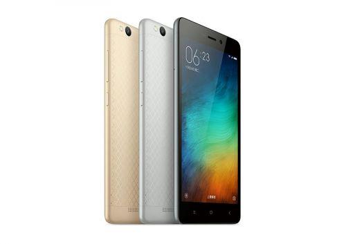 Xiaomi Redmi 3  cena od 3569 Kč