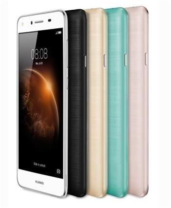 Huawei Y5 II  cena od 2987 Kč