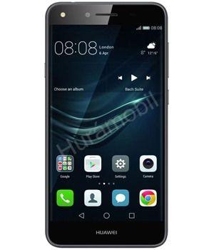 Huawei Y6 II Compact cena od 3539 Kč