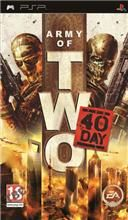 Army of Two: The 40th Day pro PSP