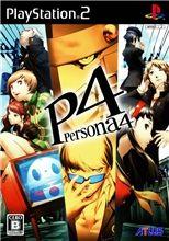 Shin Megami Tensei: Persona 4 pro PS2