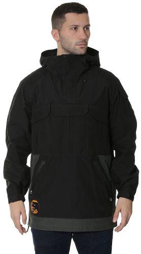 Analog Highmark Anorak bunda