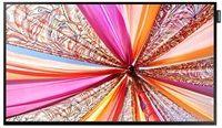 Samsung LH55PMFXTBC cena od 63091 Kč