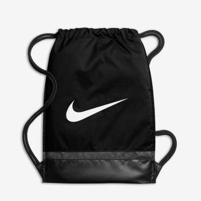 Nike Nk Brsla Gmsk batoh