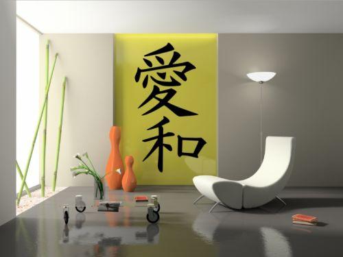 Xdecor Čínský znak MÍR A LÁSKA