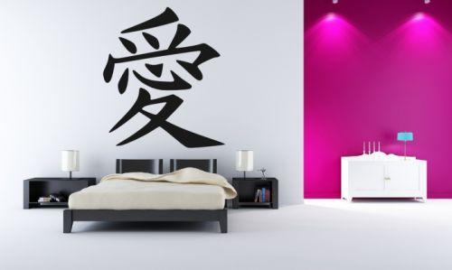 Xdecor Čínský znak LÁSKA