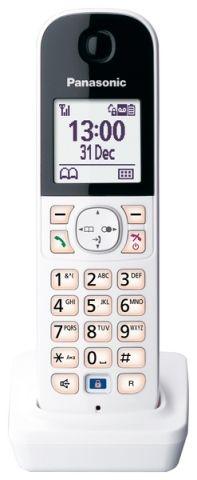 Panasonic SmartHome  cena od 0 Kč