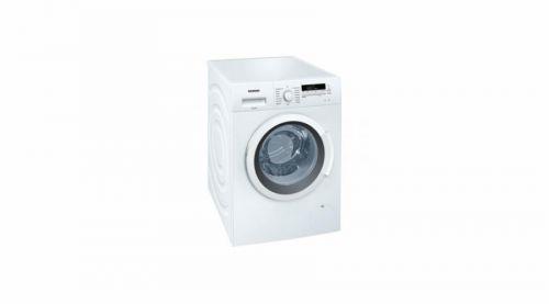 Siemens WM14K2ECO cena od 12455 Kč