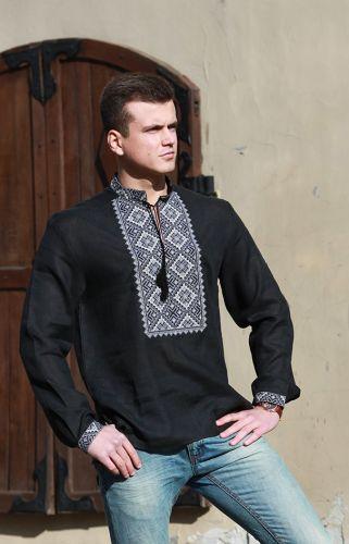 Vishivanocka Radoslav košile cena od 0 Kč