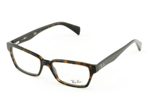 Ray-Ban RX 5280 2012 cena od 2599 Kč