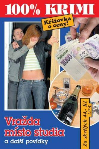 Marie Formáčková, Jan Beer: Vražda místo studia a další povídky cena od 27 Kč
