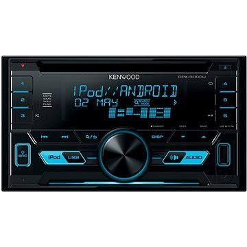 Kenwood Electronics KENWOOD DPX-3000U