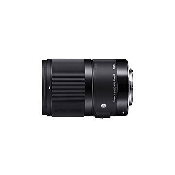 SIGMA 70mm f/2.8 DG MACRO ART pro Sony E