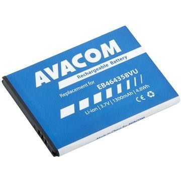 AVACOM pro Samsung S6500 Galaxy mini 2 Li-ion 3.7V 1300mAh