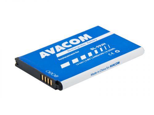 AVACOM baterie do mobilu LG Optimus L7 II Li-Ion 3,8V 2460mAh, (náhrada BL-59JH)