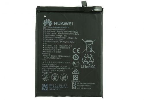 Huawei HB396689ECW Baterie 3900mAh Li-Ion (Service Pack)