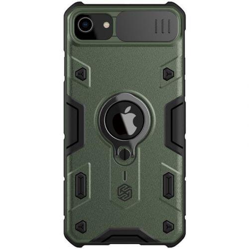 Nillkin CamShield Armor zadní kryt pro iPhone 7/8/SE2020 2452541, zelený