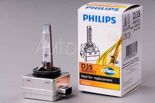 Philips výbojka xenonová D3S 42V 35W P32d-5 VISION PHILIPS