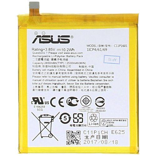 Asus C11P1601 Original Baterie 2650mAh Li-Pol (Bulk) 2437574